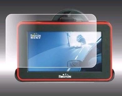 谈谈PE保护膜 电脑屏幕保护膜 厚0.05低粘是多少克?